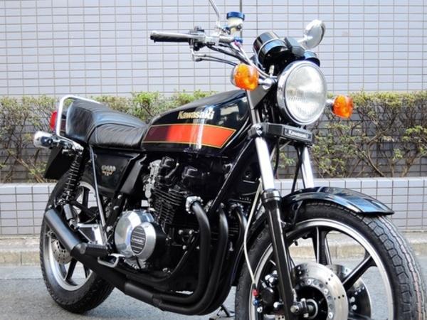 Z400FX E4