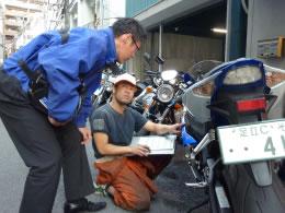 バイク買取り2